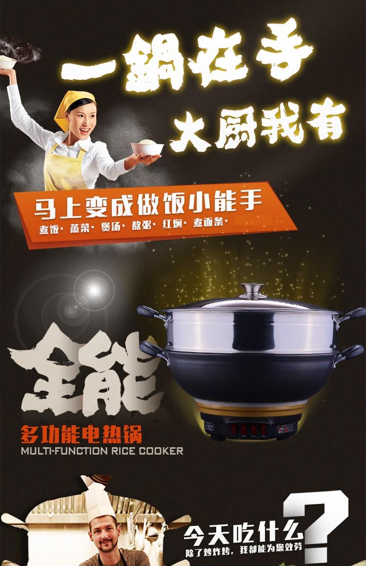厨梦多功能电热锅   36cm    茶色盖 包邮图片一