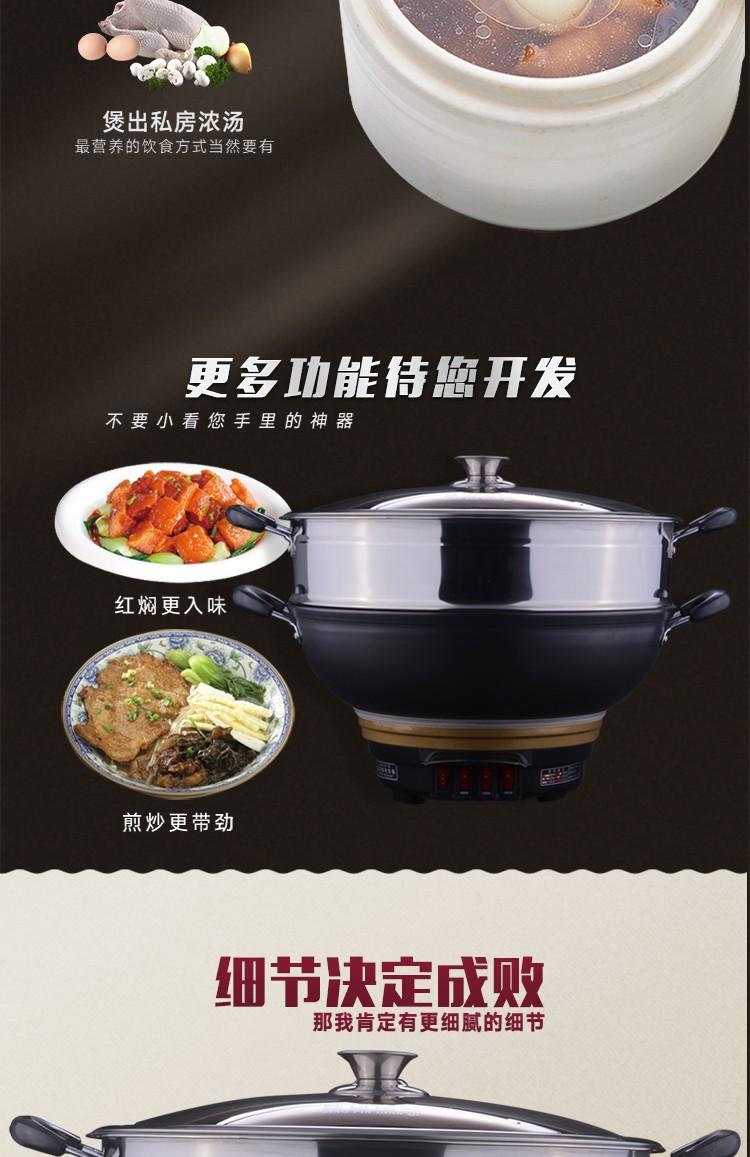 厨梦多功能电热锅   36cm    茶色盖 包邮图片七