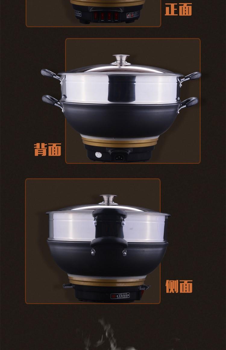 厨梦多功能电热锅   36cm    茶色盖 包邮图片五