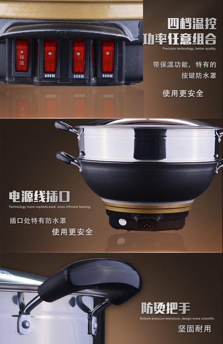 厨梦多功能电热锅   36cm    茶色盖 包邮图片九