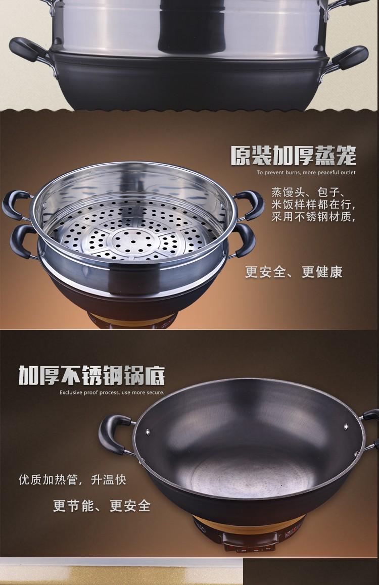 厨梦多功能电热锅   36cm    茶色盖 包邮图片八