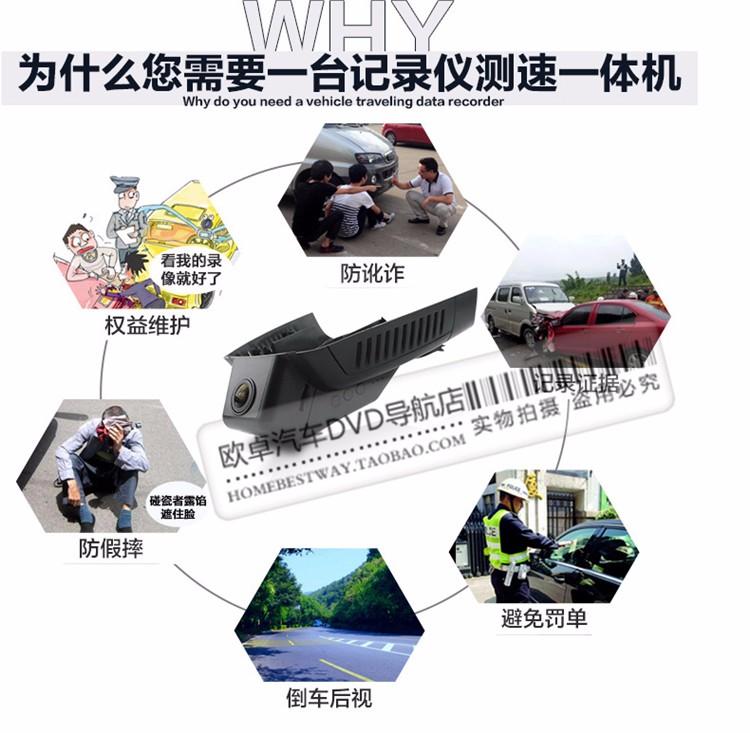 奔驰GLK专车专用隐藏式行车记录仪1080P高清图片三