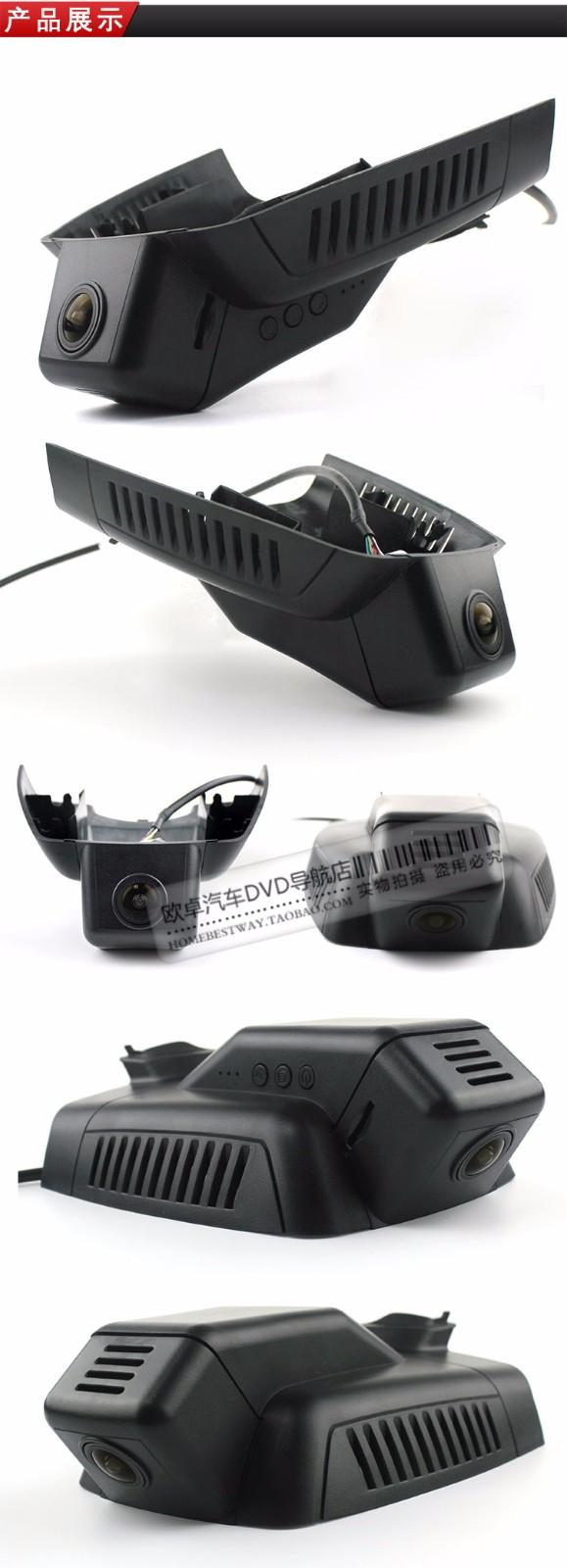 奔驰GLK专车专用隐藏式行车记录仪1080P高清图片九