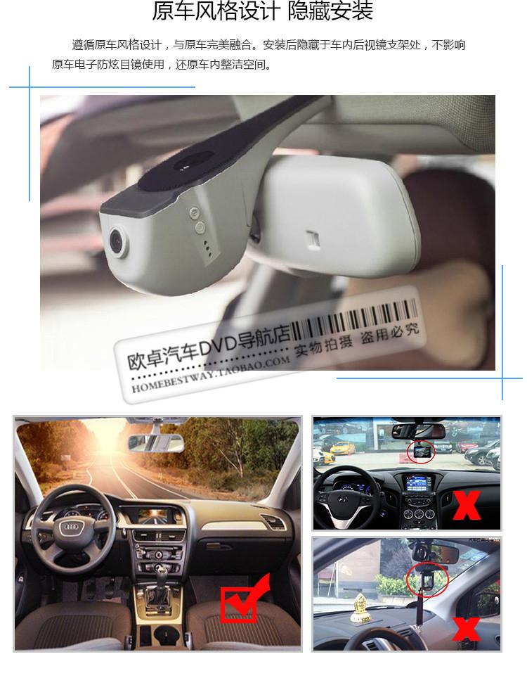 福特翼虎专用隐藏式行车记录仪1080P高清手机监控图片四