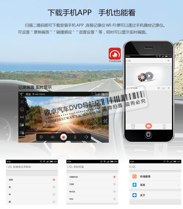福特翼虎专用隐藏式行车记录仪1080P高清手机监控图片一