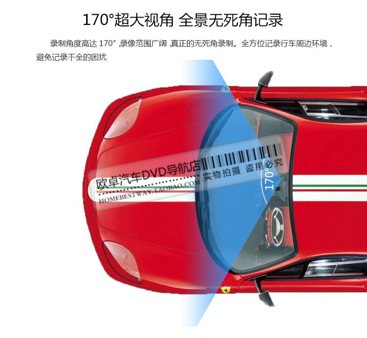 福特翼虎专用隐藏式行车记录仪1080P高清手机监控图片三