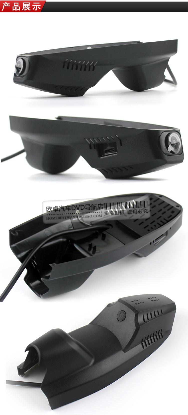 福特翼虎专用隐藏式行车记录仪1080P高清手机监控图片九
