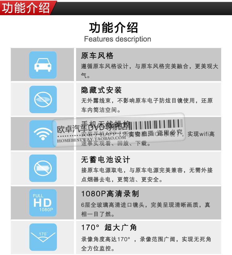 福特翼虎专用隐藏式行车记录仪1080P高清手机监控图片七