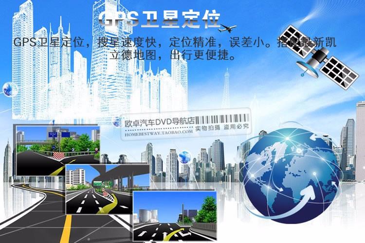丰田汉兰达10.2寸安卓大屏GPS导航一体机图片四