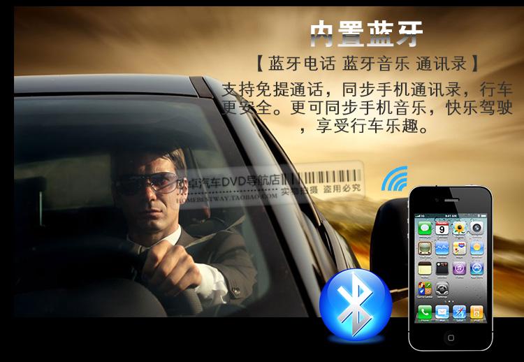 丰田汉兰达10.2寸安卓大屏GPS导航一体机图片六