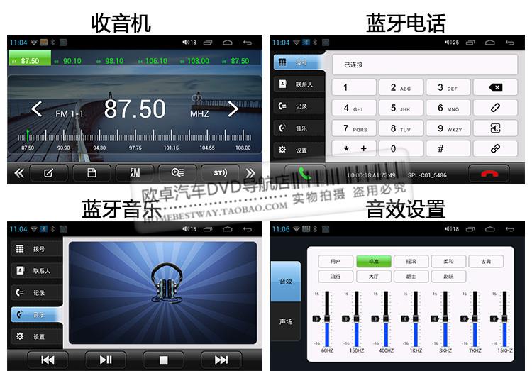 丰田汉兰达10.2寸安卓大屏GPS导航一体机图片十三