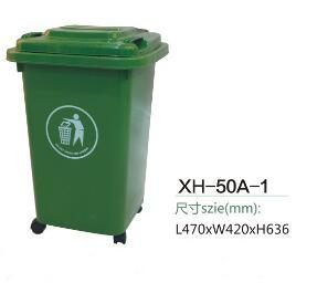 50升塑料垃圾桶图片一