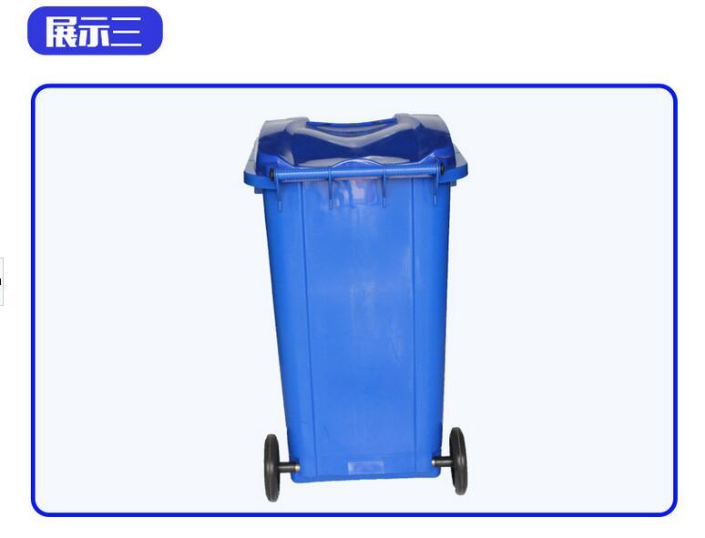 240L带盖带轮户外塑料垃圾桶图片四