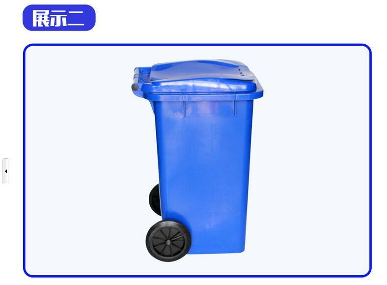 240L带盖带轮户外塑料垃圾桶图片三