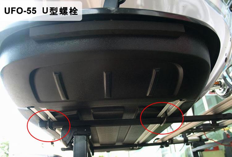正品进藏神器汽车车顶箱APARCH飞艇系列UFO-图片五