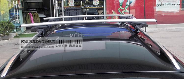 原装正品车顶横杆车顶架铝合金玻纤抗压减震车顶横杆哈图片二