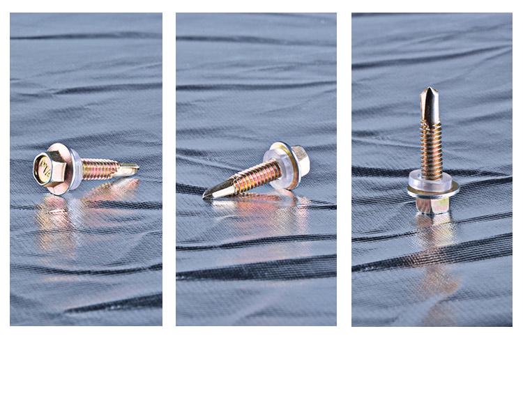 克罗达铁钻尾钉 批发零售 125mm图片三