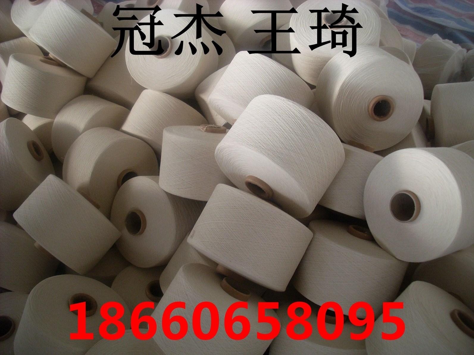 R60/C40 40支2股 40s/2 棉粘股线图片一