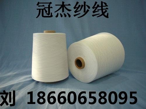 JC50/R50 40S 精梳棉粘纱40支图片二