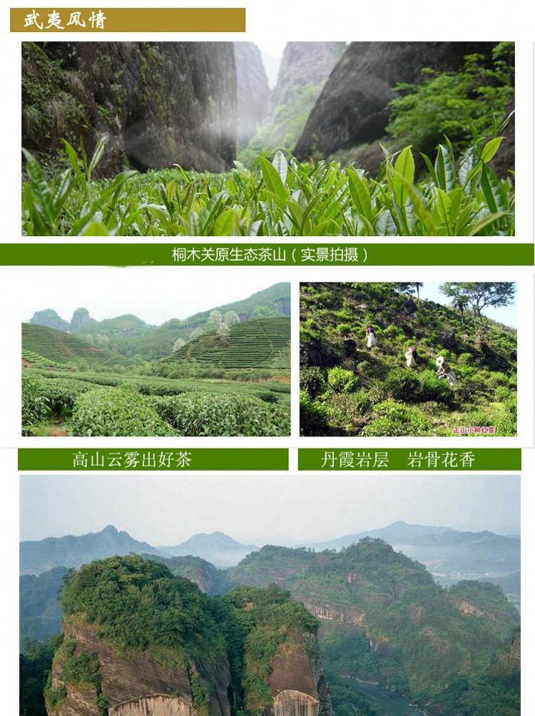 正山小种红茶150g散装武夷山桐木关茶叶包邮图片六