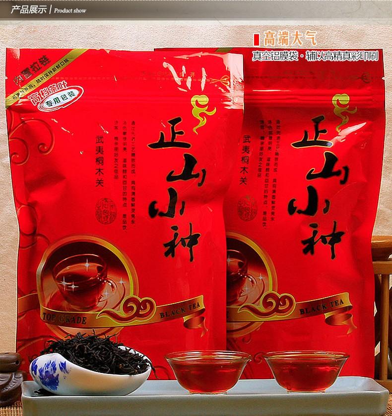 正山小种红茶150g散装武夷山桐木关茶叶包邮图片一