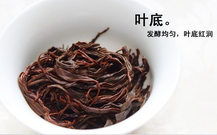正山小种红茶150g散装武夷山桐木关茶叶包邮图片九