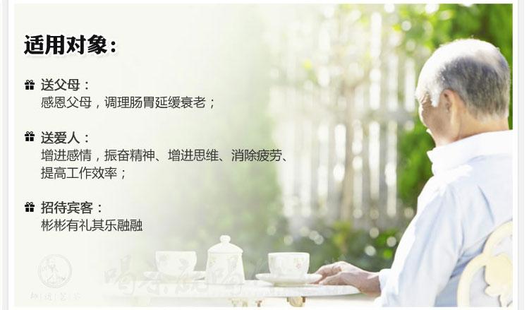 正山小种红茶150g散装武夷山桐木关茶叶包邮图片十五