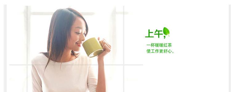 正山小种红茶150g散装武夷山桐木关茶叶包邮图片十