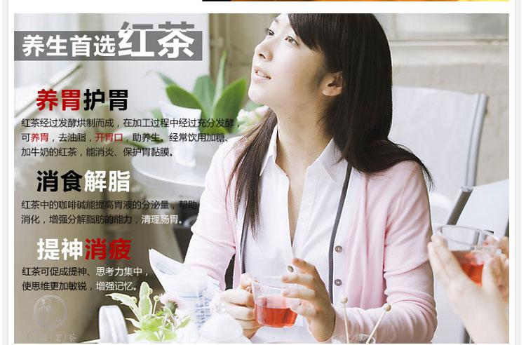 正山小种红茶150g散装武夷山桐木关茶叶包邮图片十四