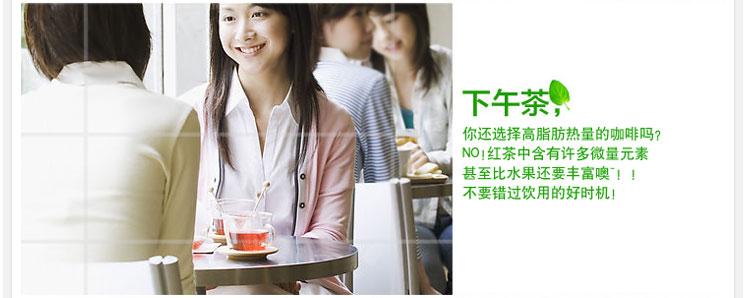 正山小种红茶150g散装武夷山桐木关茶叶包邮图片十二
