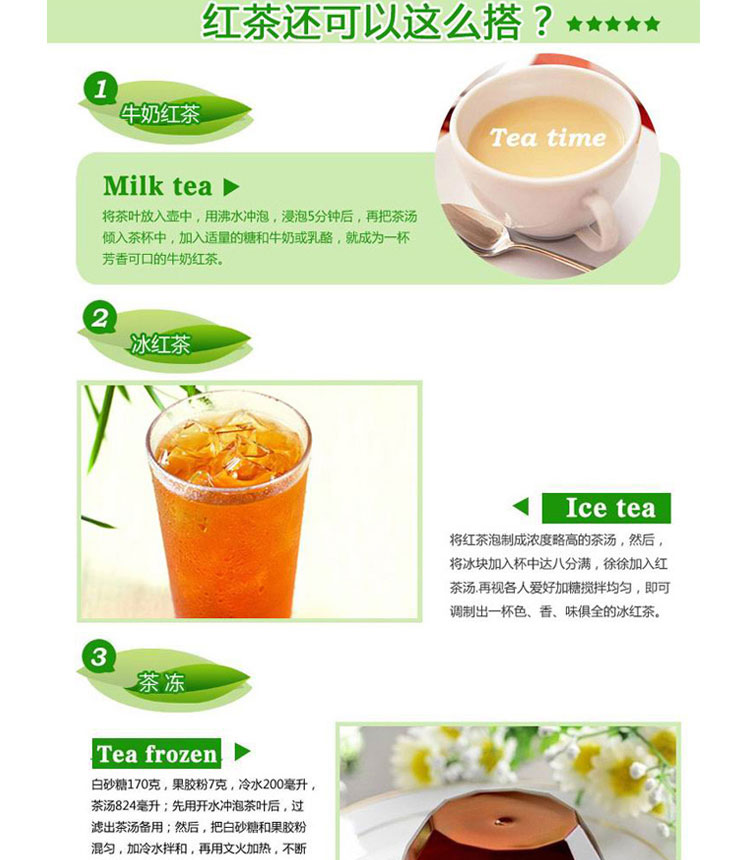 正山小种红茶150g散装武夷山桐木关茶叶包邮图片十八
