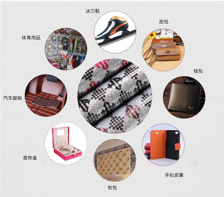 时尚七彩方块墙纸会所墙布荧光革 亮片皮革鞋包装饰图片十二