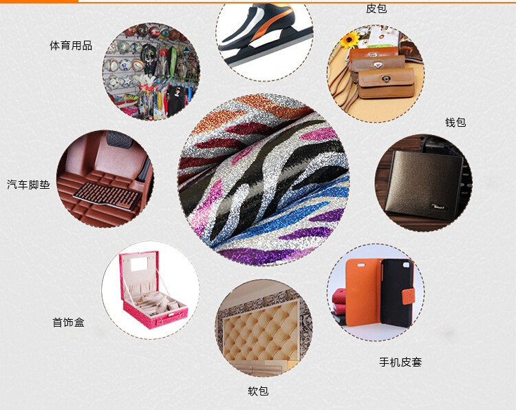 厂家销售 优质彩斑马家居墙布荧光革 亮片皮革鞋包图片九