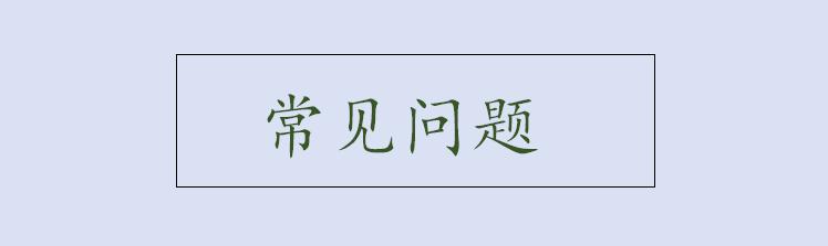厂家供应 PU皮革 七彩格利特闪粉 人造鞋革 金蔥图片十三