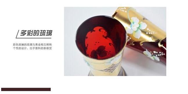 土耳其 尊贵漆金琉璃水杯套组图片六