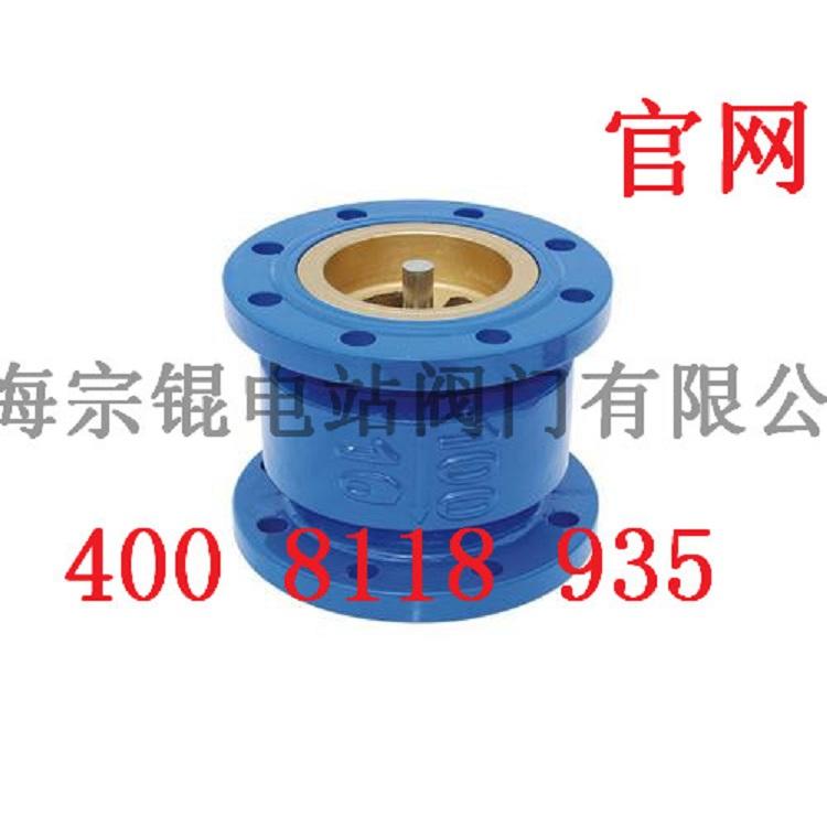 供应 上海宗锟H41X/HC41X消声止回阀图片五