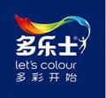 新郑市龙湖镇胖子油漆涂料商行
