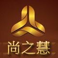河南尚之慧商贸公司