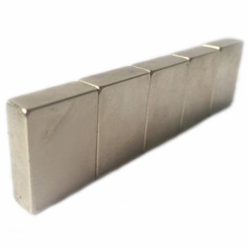 方形磁铁  强磁铁  圆形磁铁 喇叭磁铁图片二