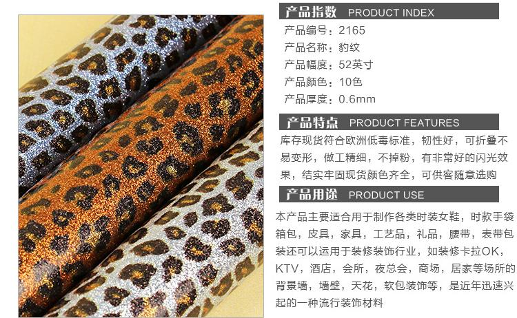 厂家直销  荧光革亮片皮革女士鞋材特殊面料图片三