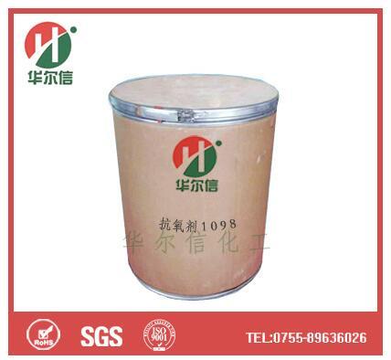厂家供应抗氧剂1098(国产、汽巴)图片二