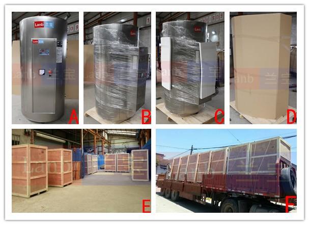 上海兰宝热水器制造有限公司 packing.jpg