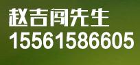 丹珠德勒水稻