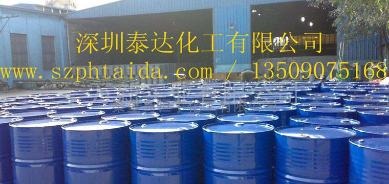 【厂家直销】铝酸清洗剂/TD-118/五金清洗剂图片四