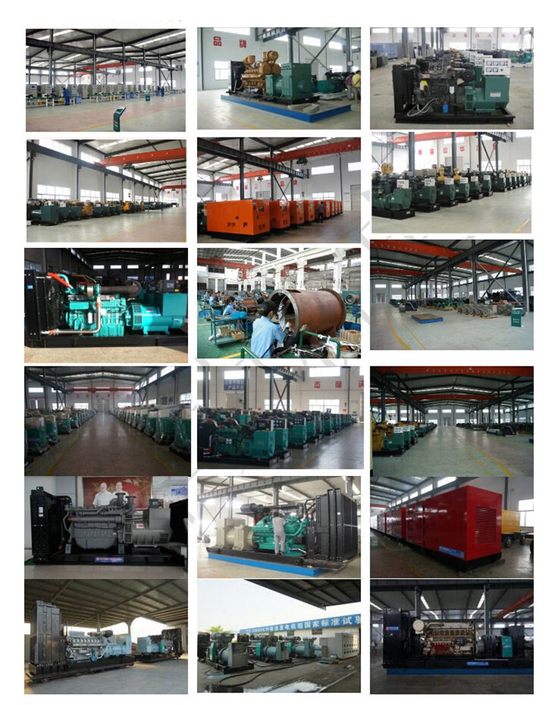 华力-重庆康明斯发电机组系列图片五