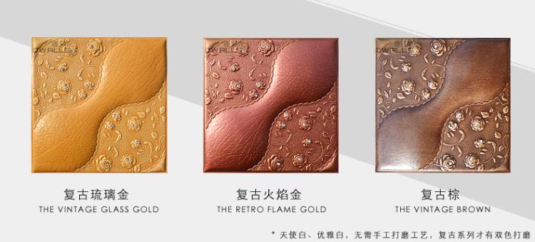 迪沃斯欧式人造革皮雕软包背景墙图片二