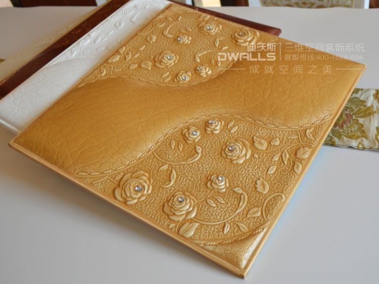 迪沃斯欧式人造革皮雕软包背景墙图片十一