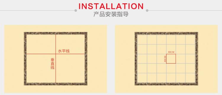 迪沃斯欧式人造革皮雕软包背景墙图片十三