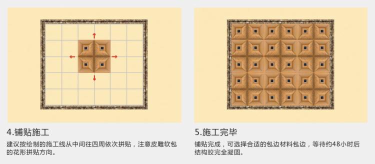迪沃斯定制菱形皮雕软包背景墙图片六