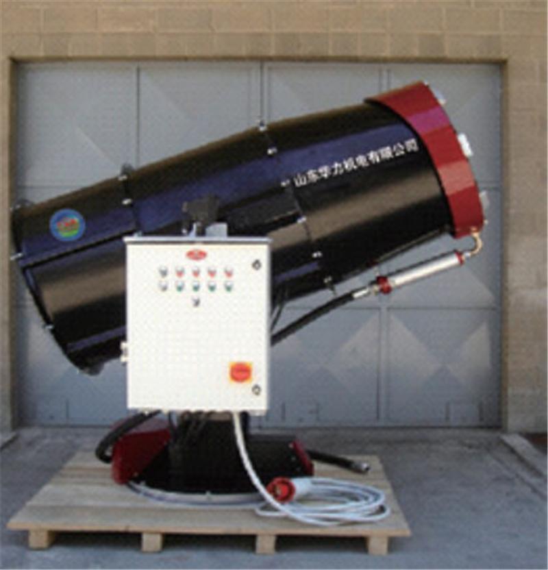 华力-固定式喷雾机图片五